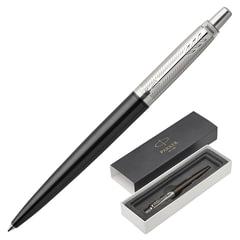 """Ручка подарочная шариковая PARKER """"Jotter Premium Tower Grey Diagonal CT"""", темно-серый корпус, гравировка, синяя, 1953194"""