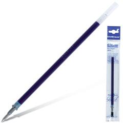 """Стержень гелевый ERICH KRAUSE """"G-Base"""", 129 мм, евронаконечник, узел 0,5 мм, линия 0,4 мм, синий"""