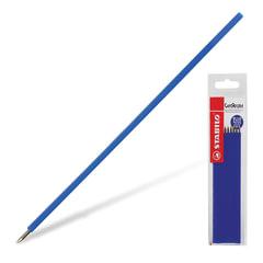 """Стержни шариковые STABILO """"Left Right"""", набор 10 шт., 0,4 мм, к ручке 141575, европодвес, синие"""