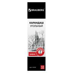 Карандаш угольный BRAUBERG ART CLASSIC, 1 шт., твердый, круглый, корпус черный, заточенный