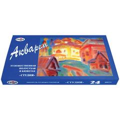 """Краски акварельные художественные ГАММА """"Студия"""", 24 цвета, кювета 2,5 мл, картонная коробка"""