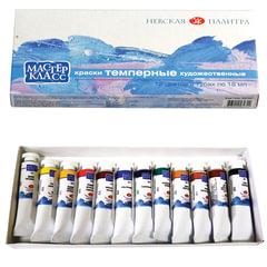 Краски темперные художественные «Мастер-класс», 12 цв., 18 мл, в картонной коробке