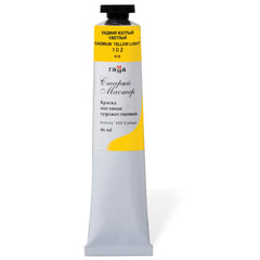 """Краска масляная художественная ГАММА """"Старый мастер"""", туба 46 мл, кадмий желтый светлый (102)"""