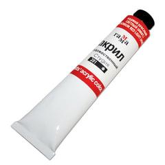 Краска акриловая художественная ГАММА, туба 46 мл, кадмий красный светлый (имитация) (204)