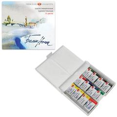 """Краски акварельные художественные 12 цветов, """"Белые ночи"""", кювета 2,5 мл, картонная коробка"""