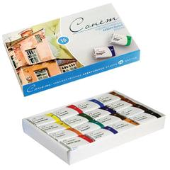 """Краски акварельные художественные 16 цветов, """"Сонет"""", кювета 2,5 мл, картонная коробка"""