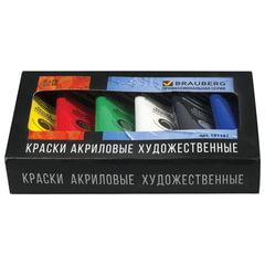 Краски акриловые художественные BRAUBERG, 6 цветов по 75 мл, профессиональная серия, в тубах