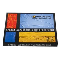 Краски акриловые художественные BRAUBERG, 24 цвета по 12 мл, профессиональная серия, в тубах