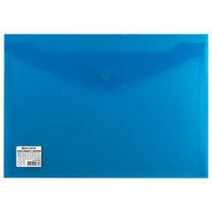 Папка-конверт с кнопкой BRAUBERG, А4, плотная, 200 мкм, до 100 листов, непрозрачная, синяя