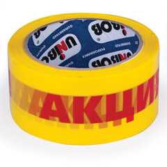 "Клейкая лента 50 мм х 66 м, упаковочная, UNIBOB, надпись ""АКЦИЯ!"", желтая, 50 мкм"