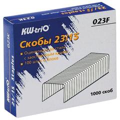 Скобы для степлера KW-trio №23/15, 1000 шт.