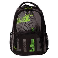 "Рюкзак GRIZZLY для старшеклассников/студентов/молодежи, ""Фанат"", 22 литра, 32х42х20 см"
