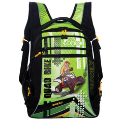 "Рюкзак GRIZZLY для учеников средней школы, ""Квадроцикл"", 25 литров, 27х43х24 см"
