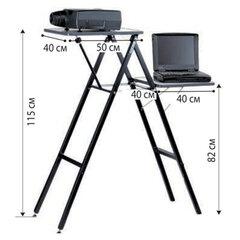 """Подставка для проектора и ноутбука PROJECTA """"Gigant"""", 10 кг, (115х90х40 см), 2 полки на разной выс."""