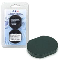 Подушки сменные, комплект 2 шт., для GRM R40, Colop Printer R40 Trodat 46040, фиолетовые, европодвес
