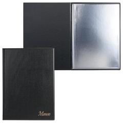 """Папка """"Меню"""" с 10 файлами, 220х320 мм, черная, """"ДПС"""""""