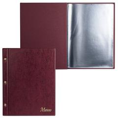 """Папка """"Меню"""" на трех винтах, с 10 файлами, 220х320 мм, бордовая, """"ДПС"""""""