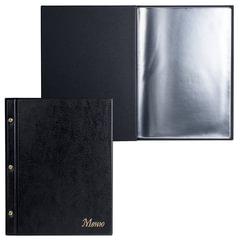 "Папка ""Меню"" на трех винтах, с 10 файлами, 220х320 мм, черная, ""ДПС"""