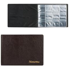 Альбом для монет, 205х150х10 мм, для 72 монет, 6 листов (карманы 44х44 мм)