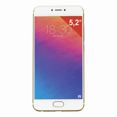 "Смартфон MEIZU PRO6 M570H, 2 SIM, 5,2"", 4G, 5/21 Мп, 32 ГБ, золотой, металл"