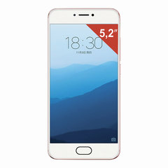 "Смартфон MEIZU PRO6 M570H, 2 SIM, 5,2"", 4G, 5/21 Мп, 64 ГБ, розово-золотой, металл"