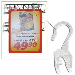 Держатель-крючок, для подвешивания рамки POS, прозрачный