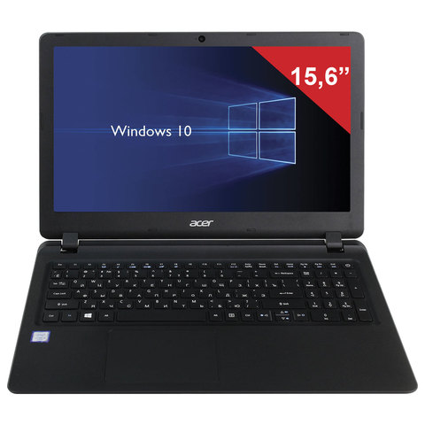 "Ноутбук ACER EX2540-3075, 15,6"", INTEL i3-6006U, 2 ГГц, 4 ГБ, 500 ГБ, DVD, Intel HD, Windows 10 Home, черный"