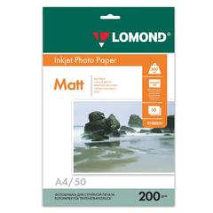 Фотобумага LOMOND для струйной печати, А4, 200 г/м2, 50 л., двухсторонняя матовая, 0102033