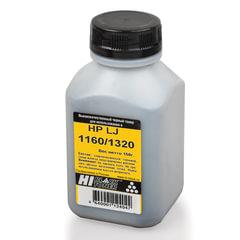 Тонер HP совместимый LJ 1160/1320 (HI-BLACK), фасовка 150 г