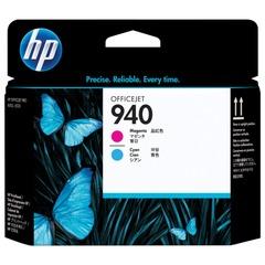 Головка печатающая для плоттера HP (C4901A) OfficeJet Pro 8000/8500, №940, пурпурная и голубая, оригинальная