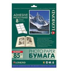 Фотобумага LOMOND для струйной печати, А4, 85 г/м2, 25 л., самоклеящаяся глянцевая, 8 по 6х9 см, 2412053