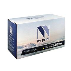 Картридж лазерный HP (CE402A) LaserJet Pro M570dn/M570dw, желтый, ресурс 6000 страниц, NV PRINT, СОВМЕСТИМЫЙ