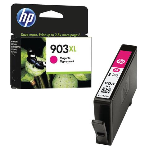 Картридж HP T6M07AE №903XL для МФУ HP OfficeJet 6950(P4C78A) OfficeJet Pro 6960(J7K33A) 6970(J7K34A). Пурпурный. 825 страниц.