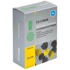 Картридж струйный HP (C4848A) DesignJet 1050C/1055CM, №80, желтый, CACTUS совместимый