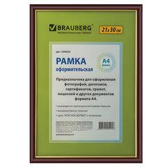 """Рамка BRAUBERG """"HIT"""" (БРАУБЕРГ """"Хит""""), 21х30 см, пластик, красное дерево с позолотой (для дипломов, сертификатов, грамот, фото)"""