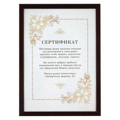 """Рамка бизнес-класса, 21х30 см, дерево """"дуб"""" (для дипломов, сертификатов, грамот, фотографий и т.д.)"""