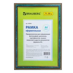 """Рамка BRAUBERG """"HIT3"""", 21х30 см, пластик, зеленый мрамор с двойной позолотой (для дипломов,сертифик.грамот,фото)"""
