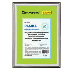 """Рамка BRAUBERG """"HIT3"""", 21х30 см, пластик, серебро (для дипломов, сертификатов, грамот, фотографий)"""