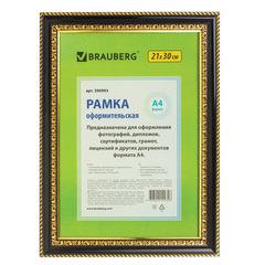 """Рамка BRAUBERG """"HIT4"""", 21х30 см, пластик, черный с двойной позолотой (для дипломов, сертификатов, грамот, фото)"""