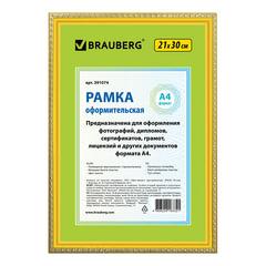 """Рамка BRAUBERG """"HIT5"""", 21х30 см, пластик, золото (для дипломов и сертификатов)"""