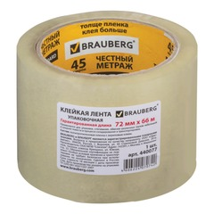 Клейкая лента 72 мм х 66 м, упаковочная, BRAUBERG (БРАУБЕРГ), прозрачная, гарантированная длина, 45 мкм
