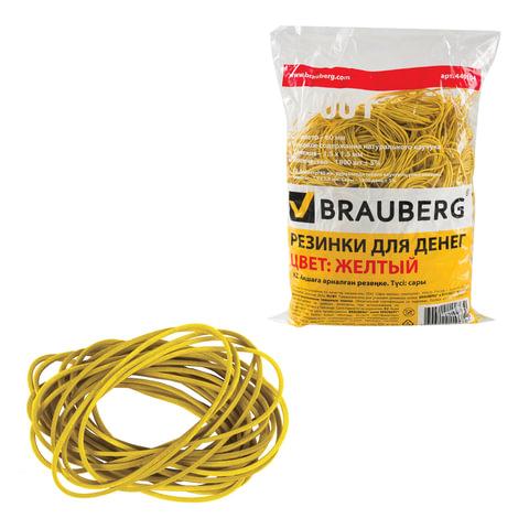 Резинки для денег BRAUBERG, 1000 г, желтые, натуральный каучук
