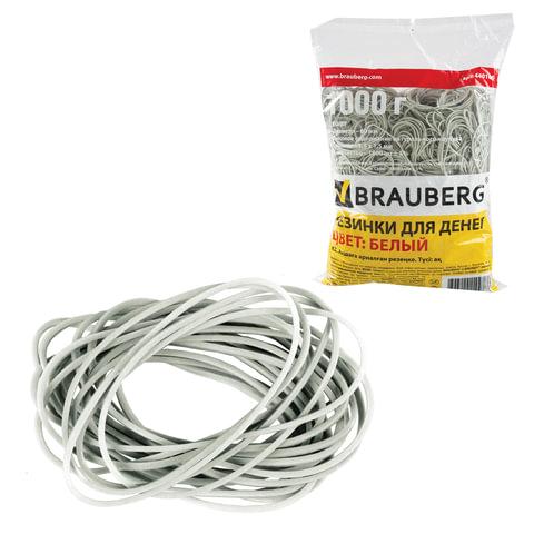 Резинки для денег BRAUBERG, 1000 г, белые, натуральный каучук
