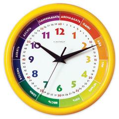 """Часы настенные САЛЮТ ПЕ-Б2-206, круг, белые с рисунком """"Радуга"""", желтая рамка, 24,5х24,5х3,5 см"""