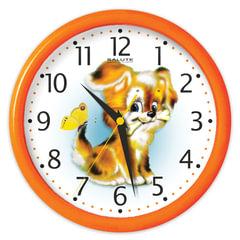 """Часы настенные САЛЮТ ПЕ-Б2.1-227, круг, белые с рисунком """"Дружок"""", оранжевая рамка, 24,5х24,5х3,5 см"""