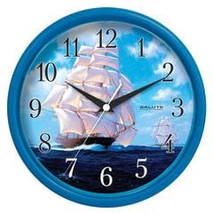"""Часы настенные САЛЮТ ПЕ-Б4.1-281, круг, синие с рисунком """"Корабль"""", синяя рамка, 24,5х24,5х3,5 см"""