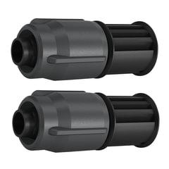 Комплект заглушек для шлангов KARCHER (КЕРХЕР), пластик, 2 шт., 2.645-233.0