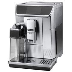 Кофемашина DELONGHI ECAM 650.75.MS, 1350 Вт, объем 2,0 л, емкость для зерен 400 г, автоматический капучинатор, серебристая