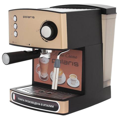 Кофеварка рожковая POLARIS PCM 1527E, 850 Вт, объем 1,5 л, 15 бар, ручной капучинатор, бежевый