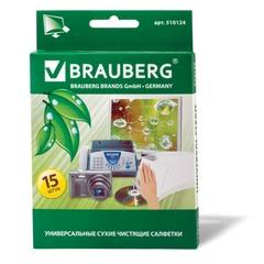 Чистящие салфетки BRAUBERG сухие безворсовые, 15 шт.